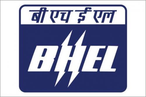 Supervisor Trainee BHEL Result 2015