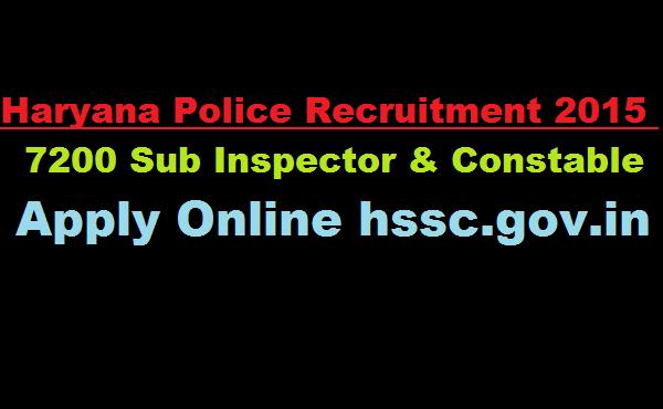 Haryana Police Constable Recruitment 2017 HSSC 5532 Vacancies Application Form Last Date @ www.hssc.gov.in
