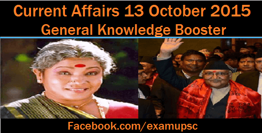 Current Affairs 13 October 2015 | General Knowledge Booster