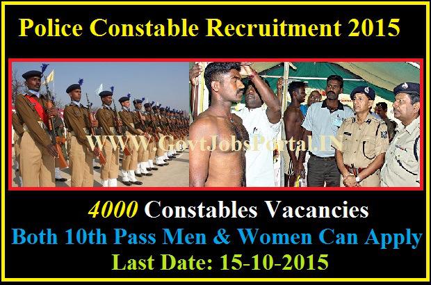 Jammu Kashmir Recruitment 2015 4000 Constable jkpolice.gov.in