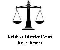 Stenographer Recruitment 2015 Krishna District Court 150 Vacancies