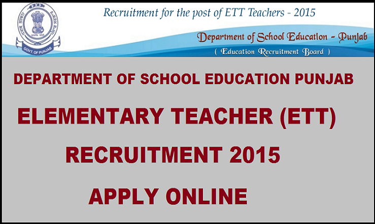 Punjab Teacher Recruitment 2015