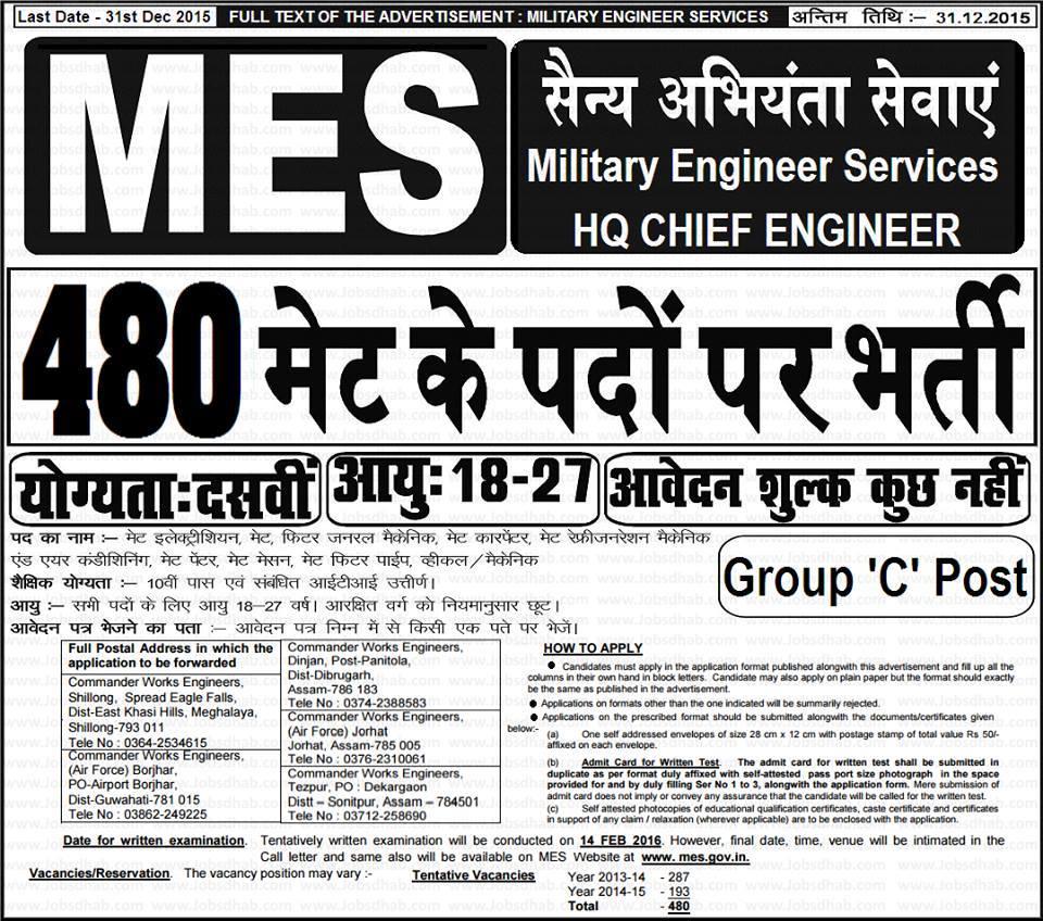 MES Recruitment Notification 2016