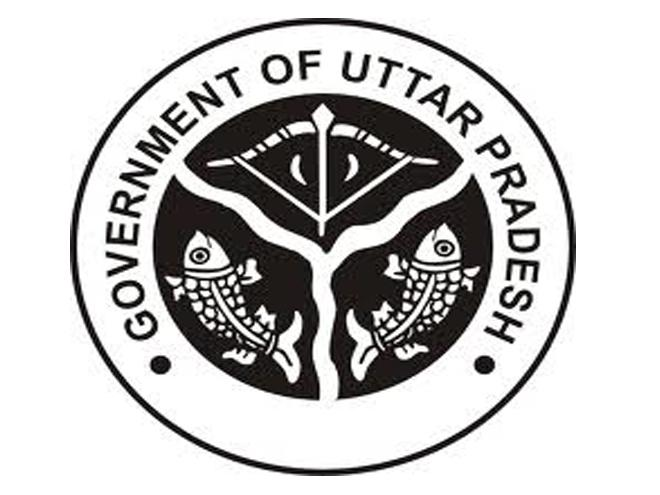 UPSSSC Assistant Accountant Answer key 2015