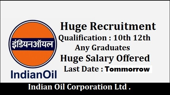 Indian Oil Recruitment 2015