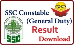 SSC Constable GD Exam Result 2015