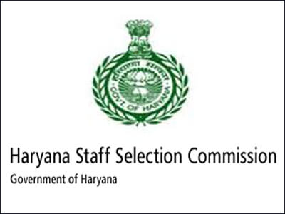 Haryana SSC ETO Excise Inspector Recruitment 2015
