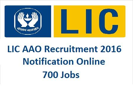 LIC AAO Recruitment 2016