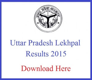 UP Lekhpal Final Result 2015-16