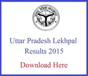 UP Lekhpal Final Result 2015-16