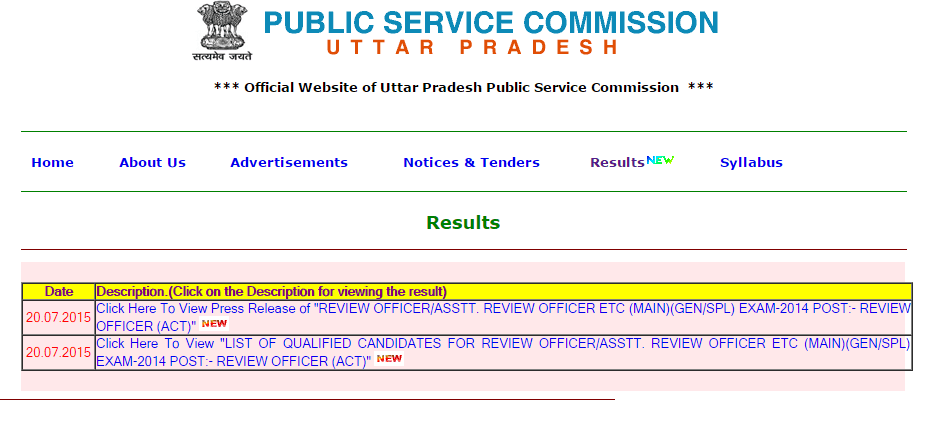 UPSSSC JE Exam Result 2016