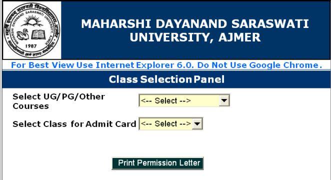 MDSU Admit Card 2016