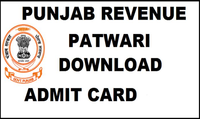 Punjab Patwari Admit Card 2016