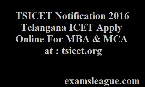 TSICET Notification 2016