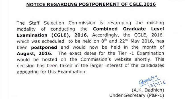 SSC CGL Tier - 1 Exam Date 2018