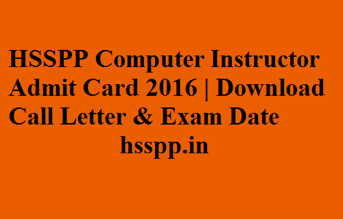HSSPP Computer Instructor Admit Card 2016 | Download Call Letter & Exam Date @ hsspp.in