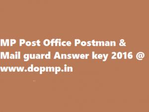 Tamil Nadu Post Office Postman & Mail guard Tamil Nadu Postal Circle Cut off2016 @ dopchennai.in