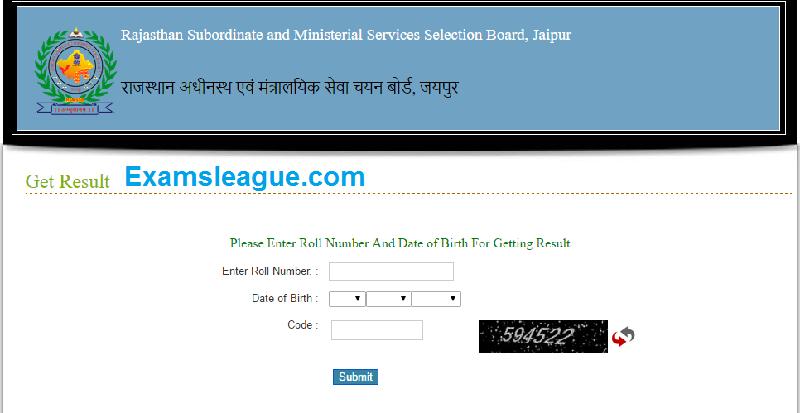 RSMSSB Result 2016 Lab Assistant/ Librarian Results @ rsmssb.rajasthan.gov.in