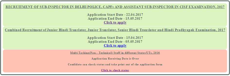 SSC CPO Notification 2017 Delhi Police SI / ASI Recruitment