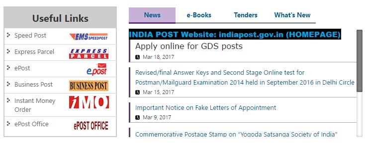 India Post GDS Result 2017 State Wise Postal Circle Gramin Dak Sevak Results & Merit List 2017