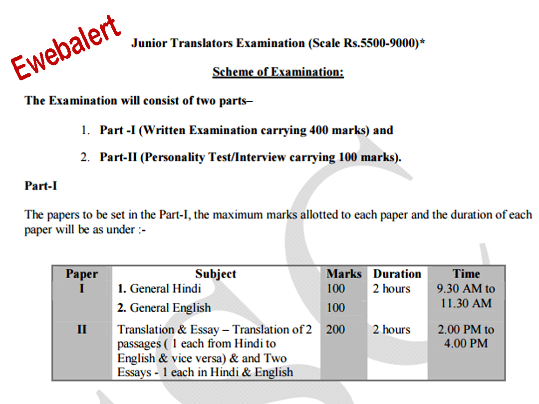 SSC Junior Hindi Translator Admit Card 2017 JHT Exam Date & Hall Ticket