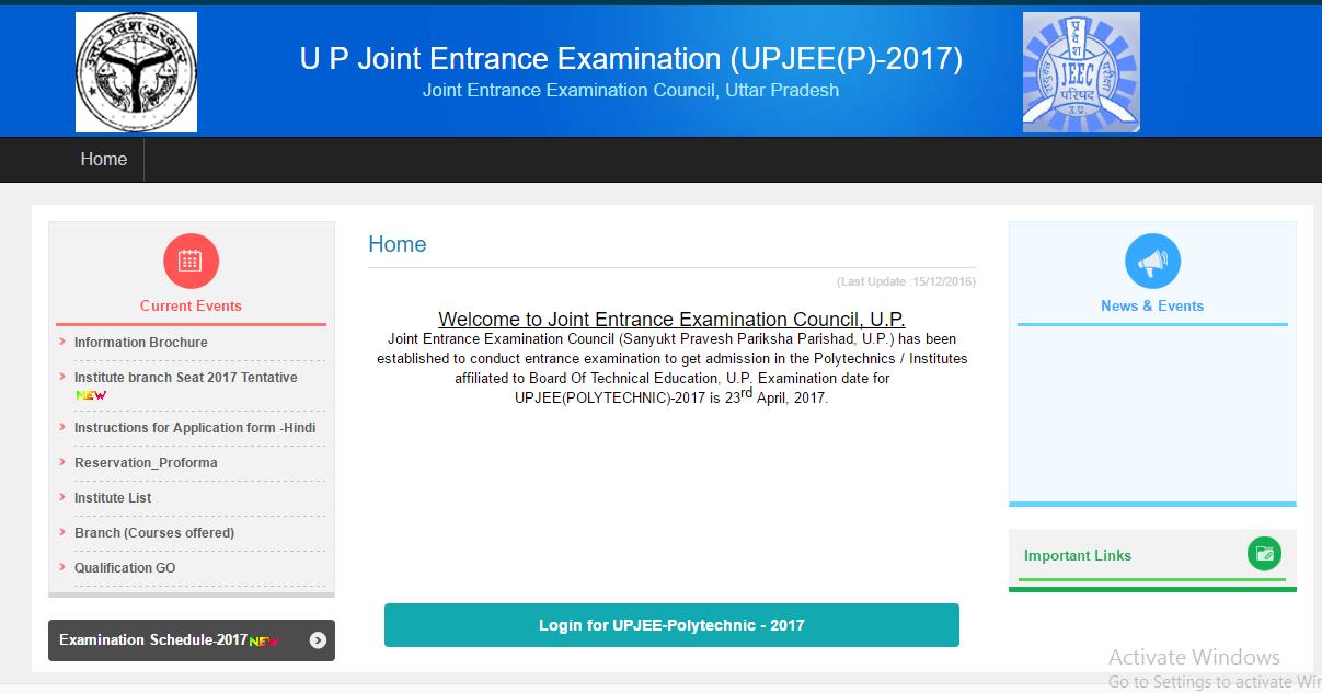 UP Polytechnic Result 2017 JEECUP Cutoff Marks Merit List @ jeecup.nic.in
