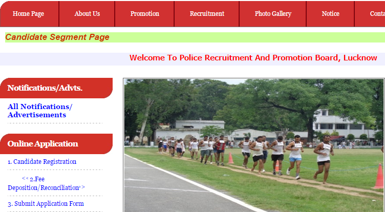UP Police Computer Operator Vacancy 2017
