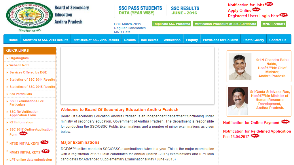 AP SSC {10th Class} Result 2017 BSEAP 10th Result/Scorecard at bseap.org