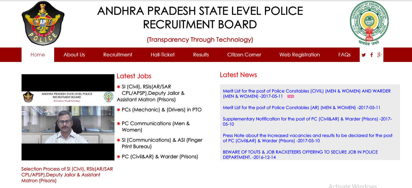 AP Police Constable Merit List 2017