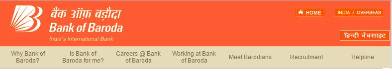 BOB PO Result 2017 | BOB PO Exam Analysis 2017 Bank of Baroda PO 1st-2nd Shift Review