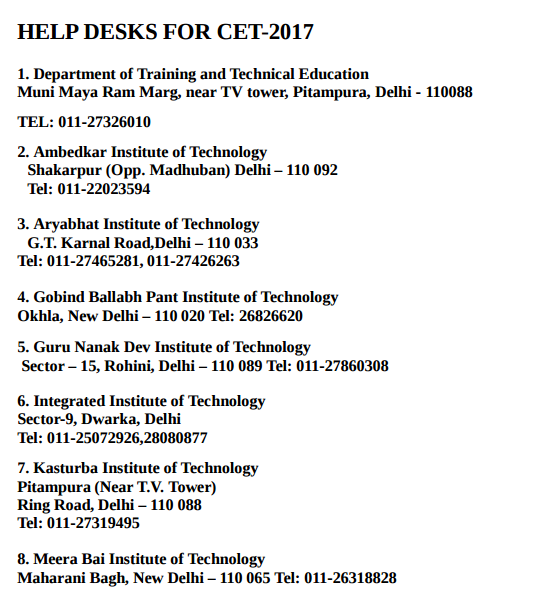 Delhi CET Answer Key 2017