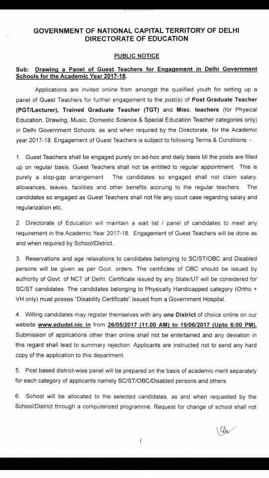 DSSSB TGT PGT PRT Job Vacancy 2017 | DSSSB Recruitment 2017