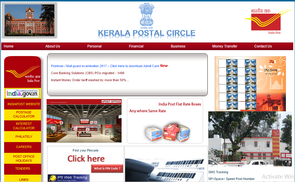 Kerala Post Office Result 2017 Postman/ Mail Guard Results Postal Circle Cut off @ keralapost.gov.in