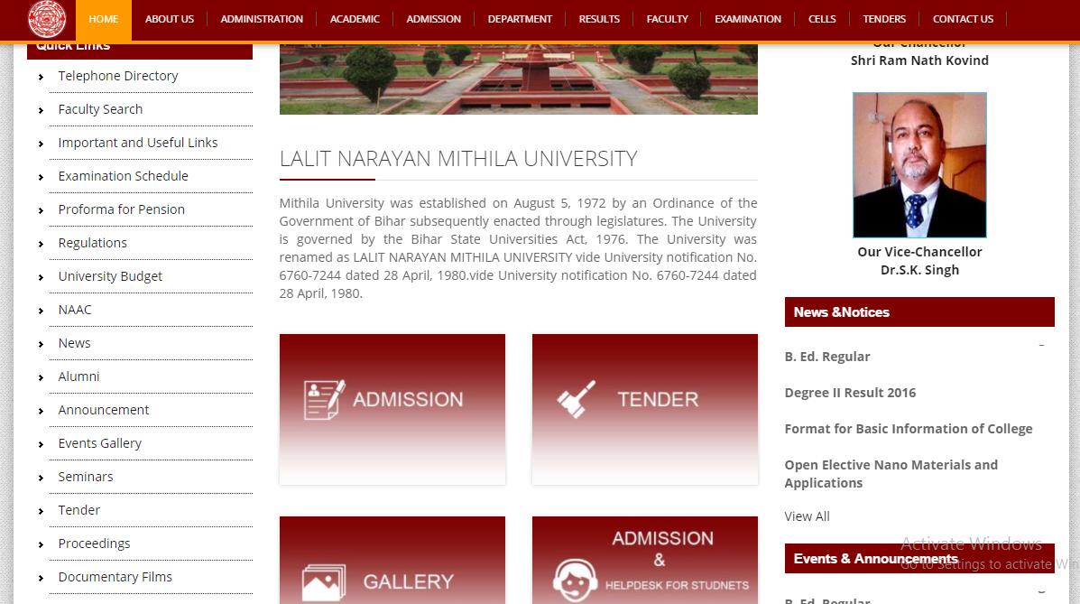 LNMU BA Part 2 Result 2017 - Mithila University BA Degree II Results