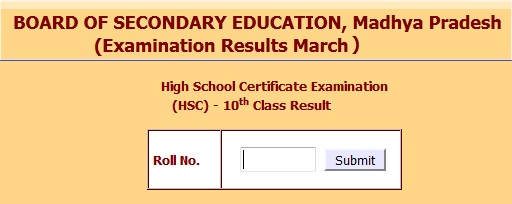 MPBSE 10th Board Exam Result 2017
