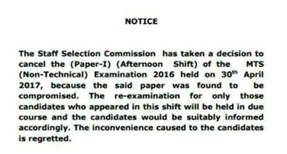 SSC MTS Re-Exam Date 2017 Paper Leak News & Admit Card Download