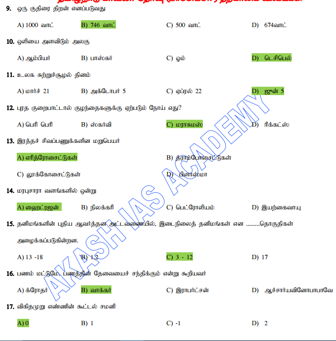 up police constable answer key 2019 pdf download