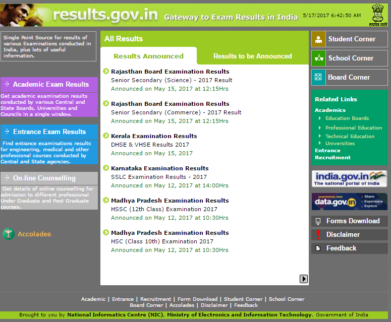 TN SSLC Result 2017 Tamilnadu 10th School Wise Results @ tnresults.nic.in