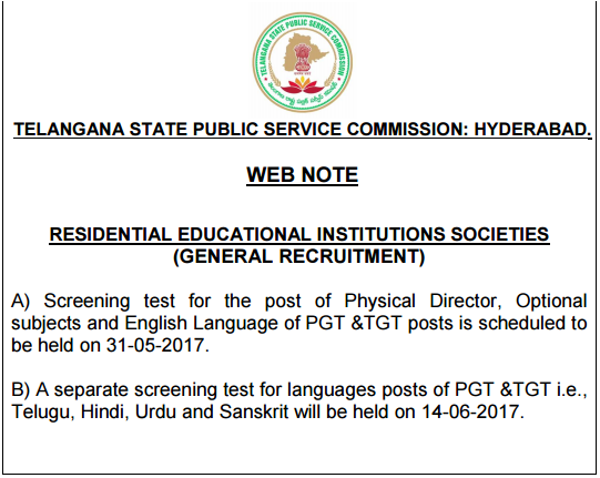 TSPSC TGT PGT Exam Date 2017 Gurukulam Teacher Hall TIcket 2017