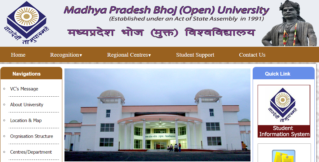 MP Bhoj Open University BA BSc BCom Result 2017