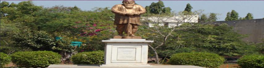 Shivaji University Revaluation Form 2017