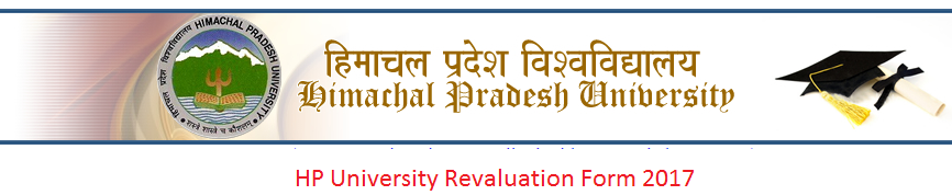 HP University Revaluation Form 2017