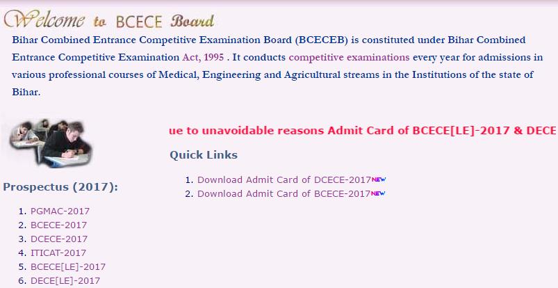Bihar Polytechnic Admit Card 2017