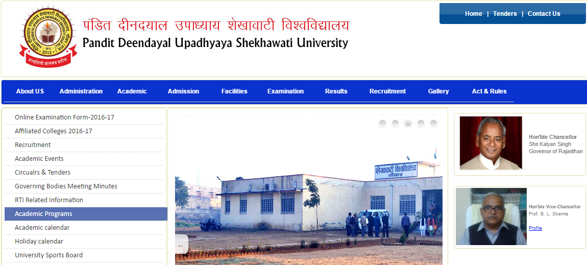 Shekhawati University BSc Part 2 Result 2017