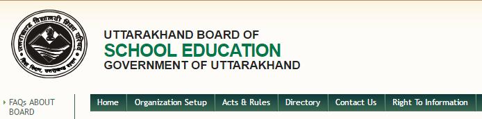Uttarakhand DElEd Result 2017