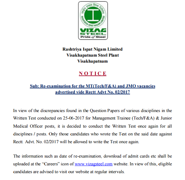 Vizag Steel Plant MT Exam Cancelled 2017 RINL JMO New Exam Date @ vizagsteel.com
