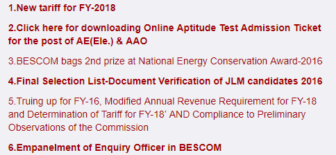 BESCOM AE & JE Hall Ticket 2017