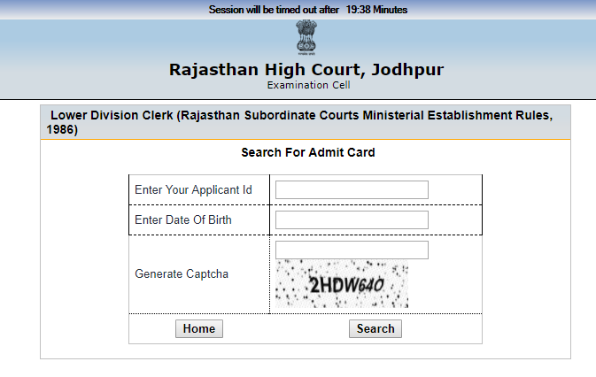 Rajasthan High Court LDC/Clerk Admit Card 2017