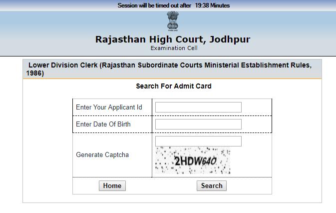 Rajasthan High Court LDC/Clerk Admit Card 2017