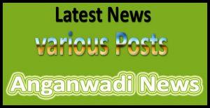 Assam Anganwadi Recruitment 2017-18